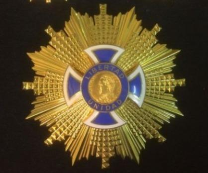 Order to Civil Merit Liberator Simón Bolivar, Grand Cross Breast Star