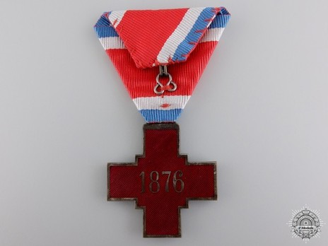 Serbian Red Cross Society Decoration, Type I, in Silver Reverse