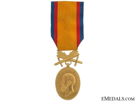 Medal of Valour and Loyalty, I Class (with swords) Obverse