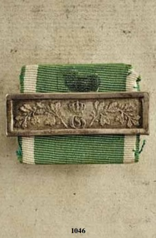 Military Long Service Decoration, Type III, II Class Bar for 15 Years