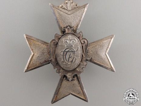IV Class Honour Cross Reverse
