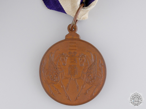 Japanese Horse Administration Bureau Medal, 1915, III Class Obverse