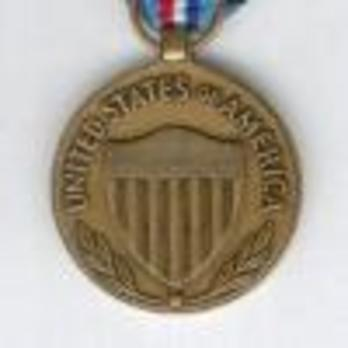 Armed Forces Expedition Medal