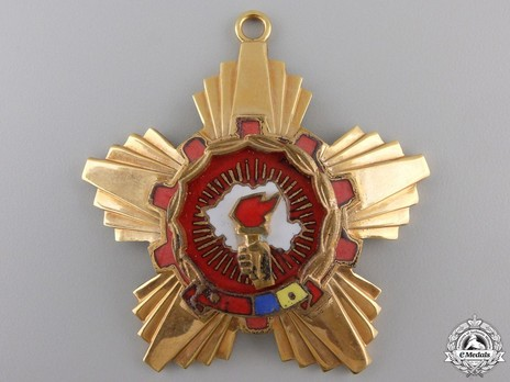 Order of the Victory of Socialism, Breast Star (in bronze gilt) Obverse
