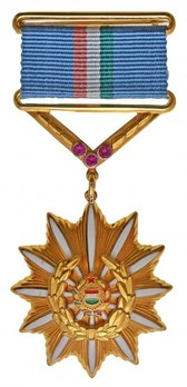 Order of Peace and Fraternity Medal Obverse