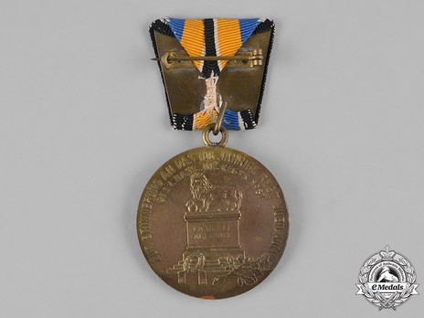 Medal for the 100th Anniversary of the 1st Nassau Infantry Regiment Reverse