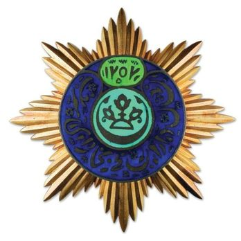 Order of Noble Bukhara, I Class, II Grade Obverse