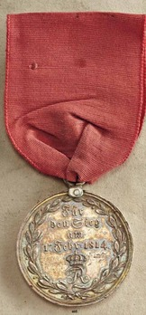 Brienne Victory Medal, in Silver (with large monogram)