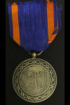 Sherifian Civil Merit Medal Reverse