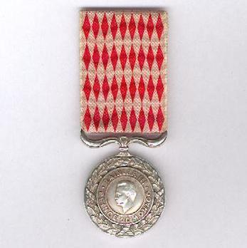 II Class Medal (1952-2006) Obverse