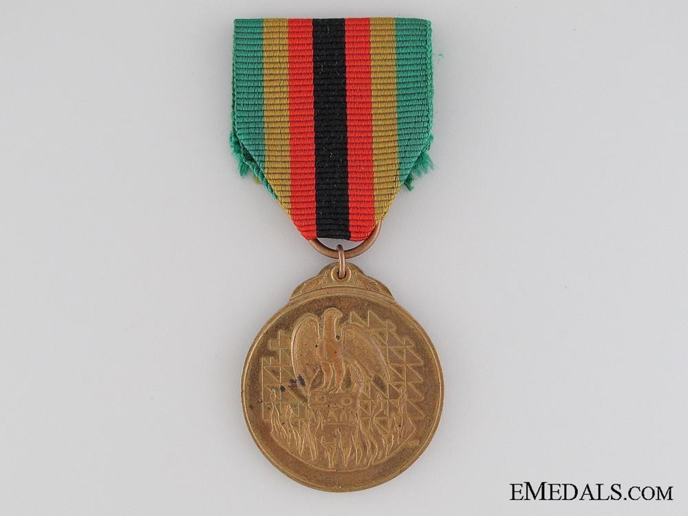 Independence+medal%2c+1980%2c+in+bronze+1