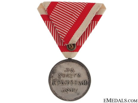 Medal for Meritorious Service to the King, IV Class Reverse