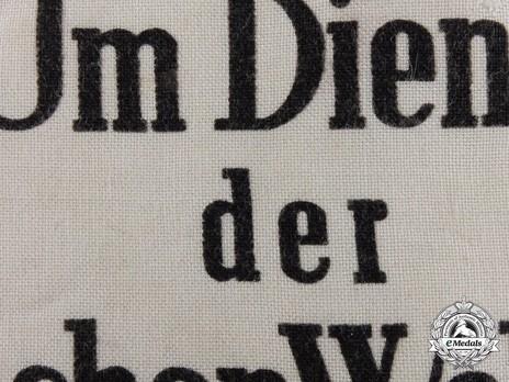 German Army Non-German Civilian Armband Obverse Detail 1