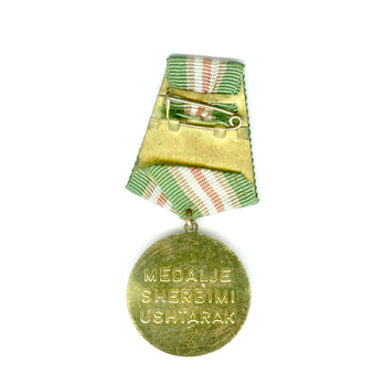 Medal for Long Service in the Armed Forces