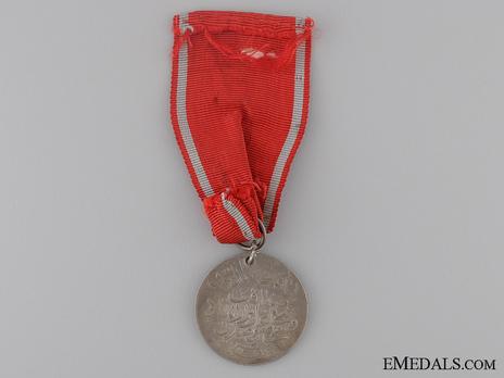 Lyakat Medal, in Silver Reverse