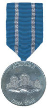 Medal of Honourary Recognition Obverse