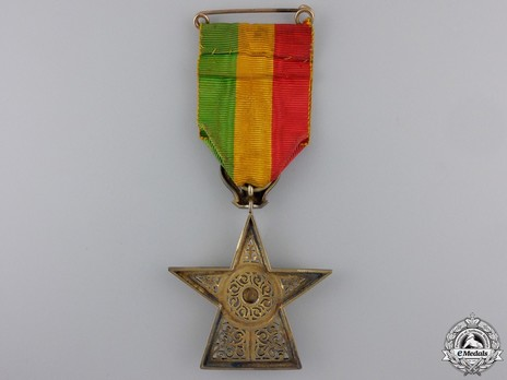 Order of the Star of Ethiopia, Knight Reverse