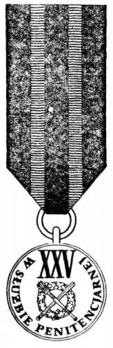 I Class Decoration (for 25 Years, 1972-1985) Obverse