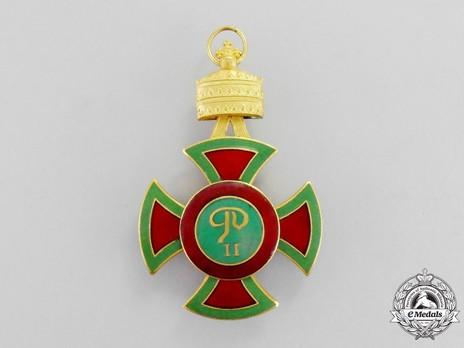 Order of Emperor Menelik II, Officer Reverse