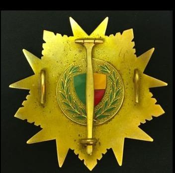 National Order of Benin, Grand Cross Breast Star (1991-) Reverse