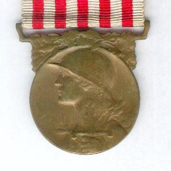 "Bronze Medal (stamped ""A. MORLON"") (by Arthus-Bertrand & Cie) Obverse"