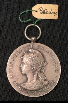 Medal of Honour for Aviation, Silver Medal (without wings clasp, 1921-1932)