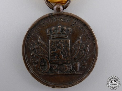 Bronze Medal (for 12 years, 1825-1851) Reverse