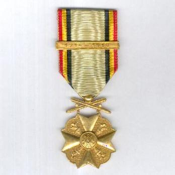 """I Class Medal (with """"1914-1918"""" clasp) Obverse"""