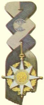 Navy* Distinguished Service Order