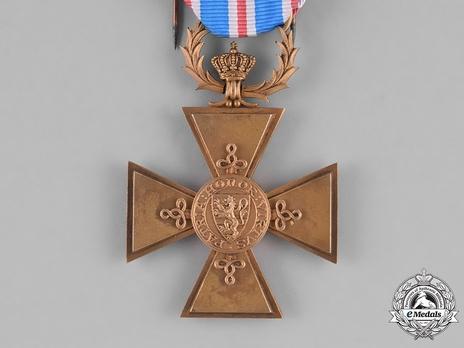 Cross of Honour and Military Merit, I Class Cross