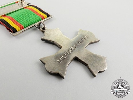 Air Force Military Cross Reverse