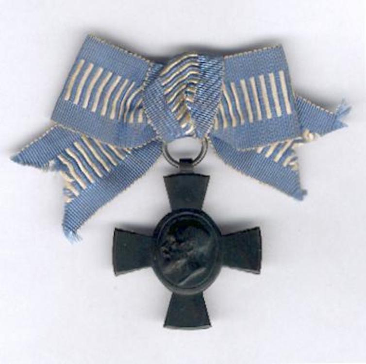 Bronze cross obv