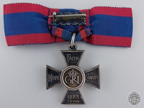 II Class Medal (1937-1948) Reverse