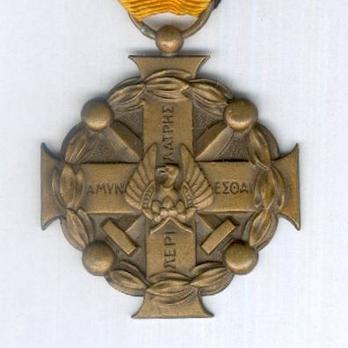 Medal of Military Merit, II Class Obverse