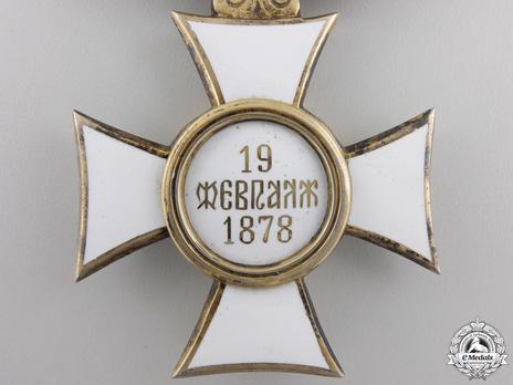 Order of St. Alexander, Type II, II Class Reverse