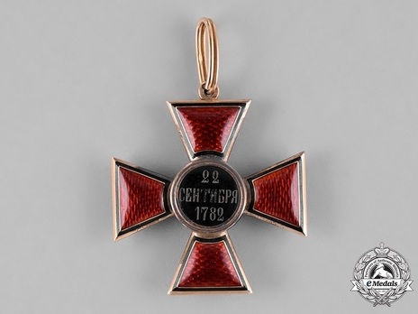 Civil Division, II Class Badge