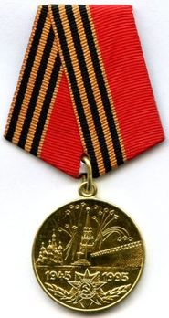 50 Years of Victory in the Great Patriotic War Circular Tombac Medal Obverse