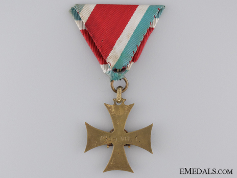 Long Service Decorations for Officers, III Class (for Officers with small crown 1924-) Reverse