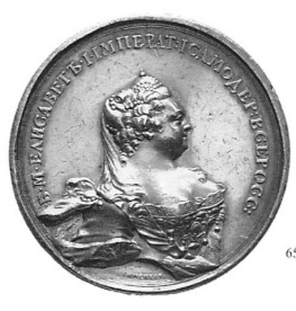 Death of Elizabeth Petrovna Commemorative Table Medal (in silver)