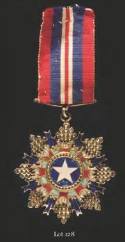 Order of the Brilliant Star, V Class Commander