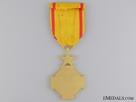 Military Cross, in Gold Reverse