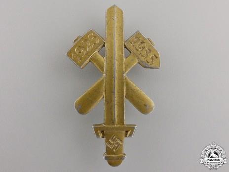 Gau Honour Badge Essen, in Gold (in gilt aluminum) Obverse
