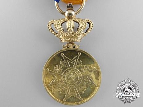 Order of Orange-Nassau, Civil Division, Gold Medal Reverse