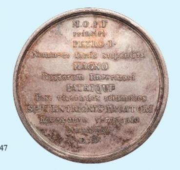 Peace of Nystad, Silver Medal Reverse
