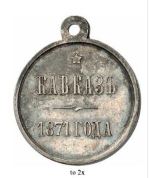 Caucaus Medal Reverse