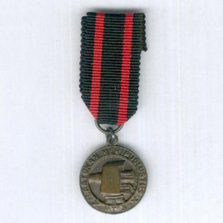 Mini bronze medal obv s