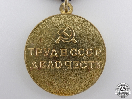Restoration of the Donbass Coal Mines Brass Medal Reverse