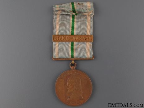 Medal for the Greco-Bulgarian War (1913) Obverse