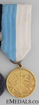 Commemorative Medal for Military Veteran's Obverse