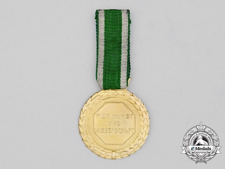 Gold Medal with Crown (with laurel wreath 1911-1920)